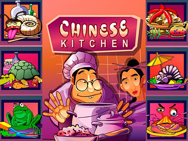 Игровой аппарат Chinese Kitchen — играть бесплатно